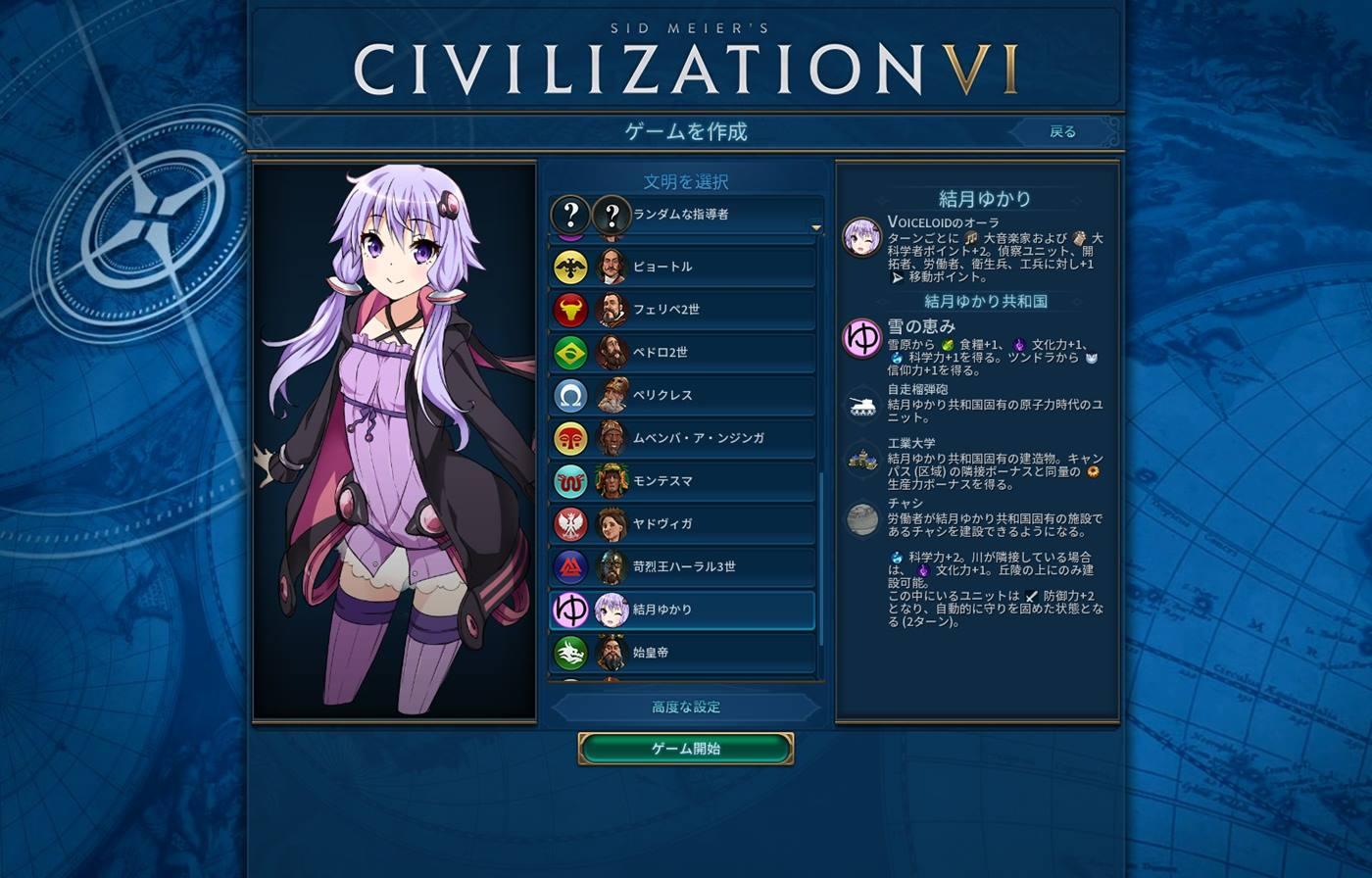 civ6 MOD
