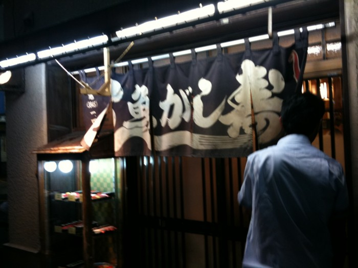 f:id:sukemaro:20100719191322j:image:w450