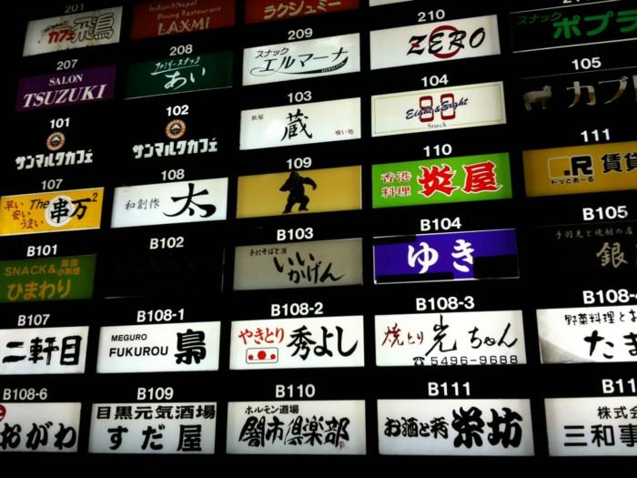 f:id:sukemaro:20101015212108j:image:w450