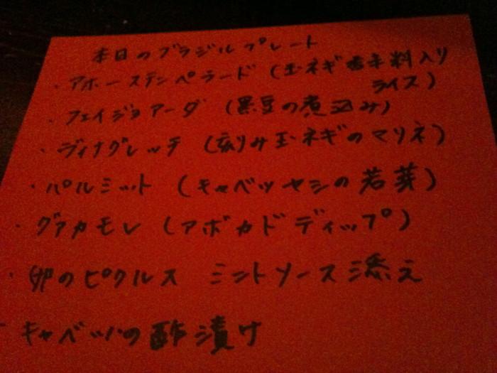 f:id:sukemaro:20110429172217j:image:w450