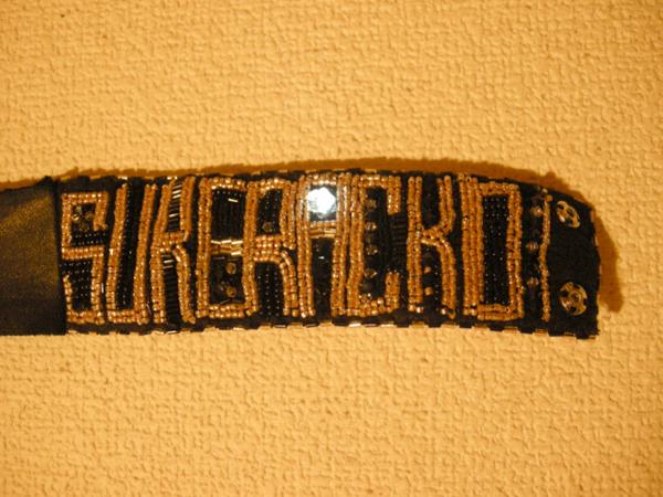 f:id:sukeracko:20110327193937j:image