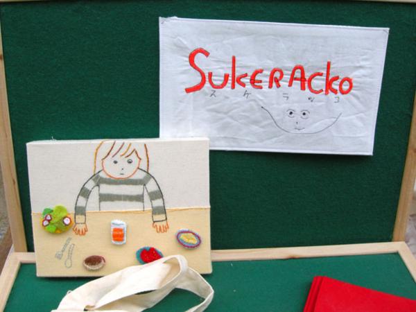 f:id:sukeracko:20110515161809j:image