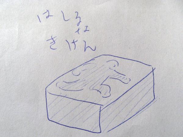 f:id:sukeracko:20111010122646j:image:w360