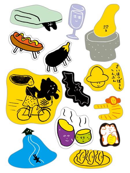 f:id:sukeracko:20111207203024j:image