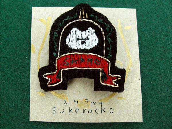f:id:sukeracko:20120415074936j:image