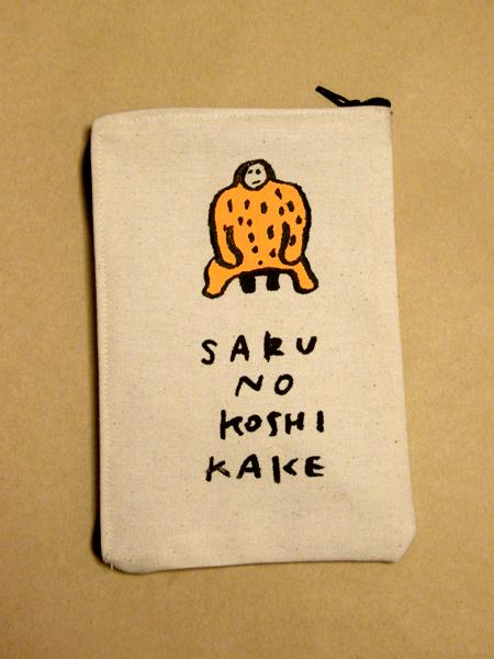 f:id:sukeracko:20121018000516j:image