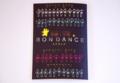 [京都][大阪][盆踊り]京都・大阪BONDANCE