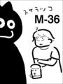 関西コミティア46