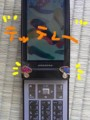20090716165455