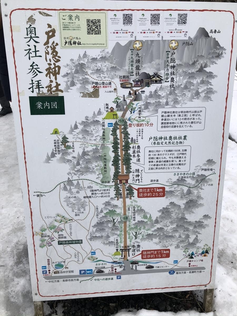 f:id:suki_hodai:20200401110209j:plain