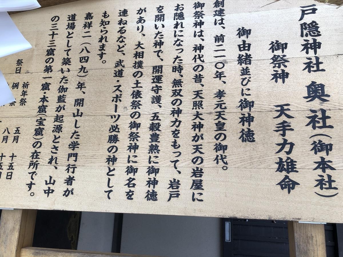 f:id:suki_hodai:20200401112501j:plain
