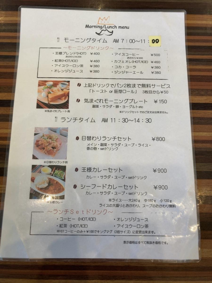 f:id:suki_hodai:20201028161955j:plain