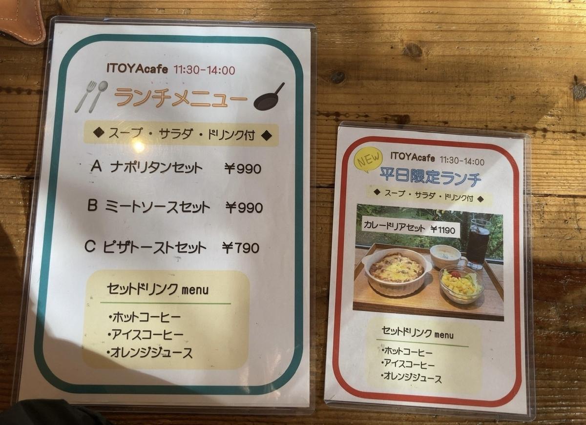 f:id:suki_hodai:20201120125952j:plain