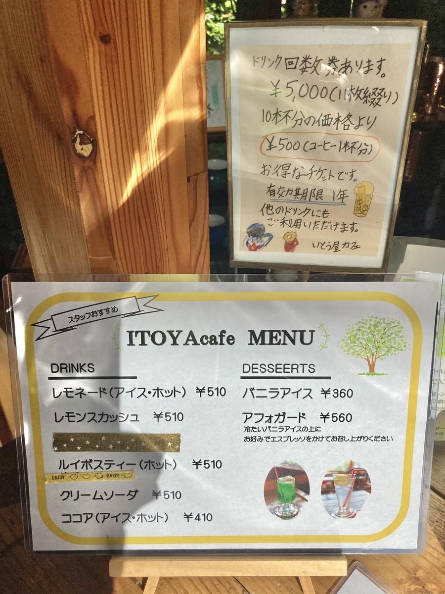 f:id:suki_hodai:20201120130023j:plain