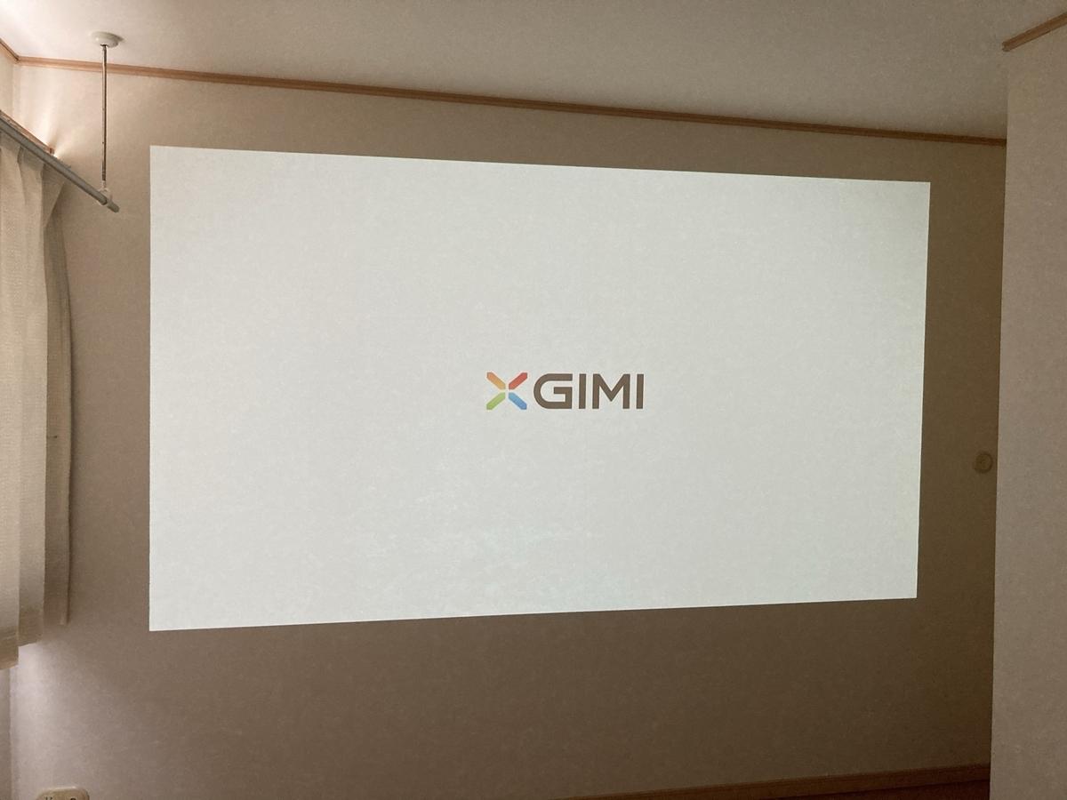 MOGO Proで昼間に投影している様子