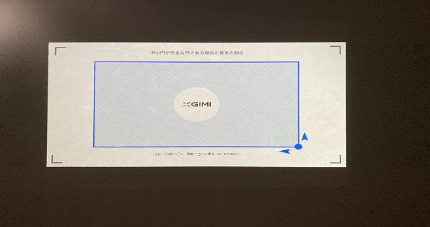 MOGO Proの横補正中の写真2