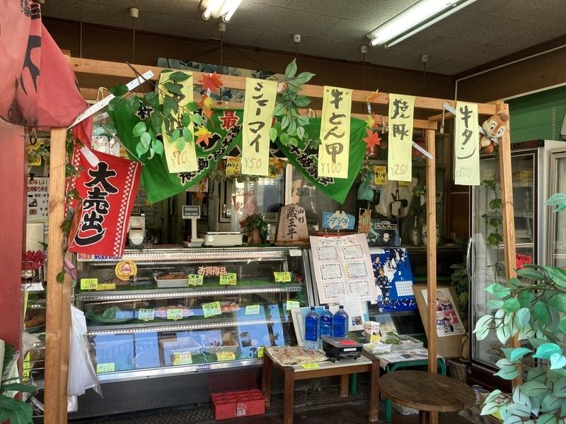 かねまつ燕店の内観の写真