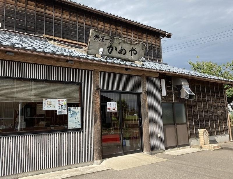 かめや米納津店の外観の様子を撮影した写真