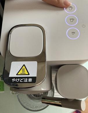 ネスプレッソ ラティシマ・ワンのミルクメニューボタンを押す写真