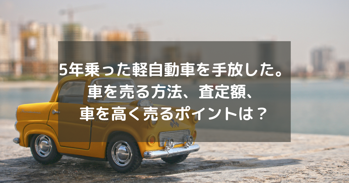 f:id:suki_hodai:20210422142143p:plain