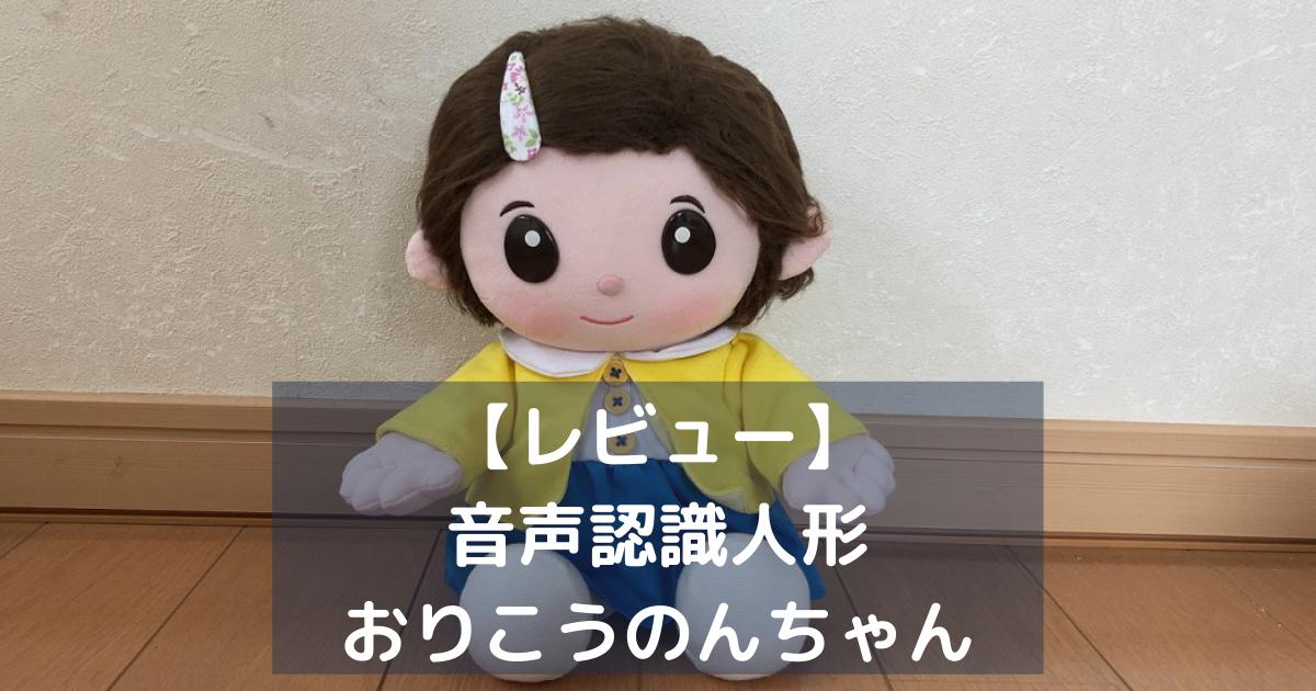 f:id:suki_hodai:20210515170633p:plain