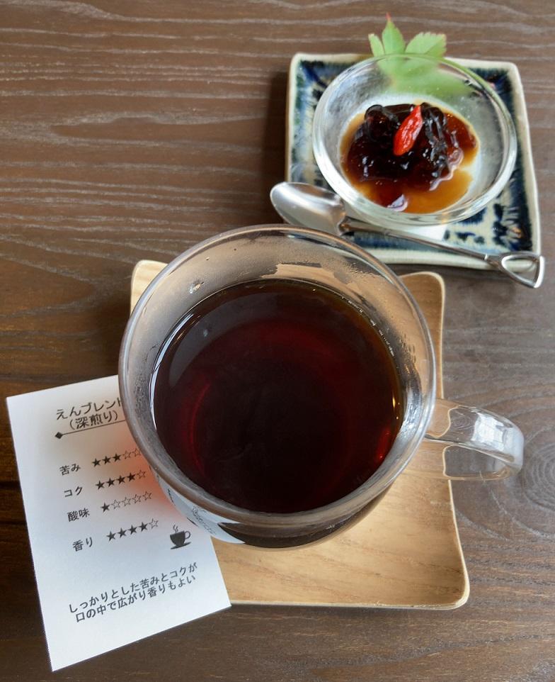 和食カフェえんの1日10食限定ランチプレートについてくるドリンク&デザート