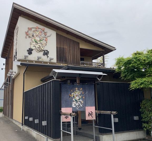 雷神県央店の外観