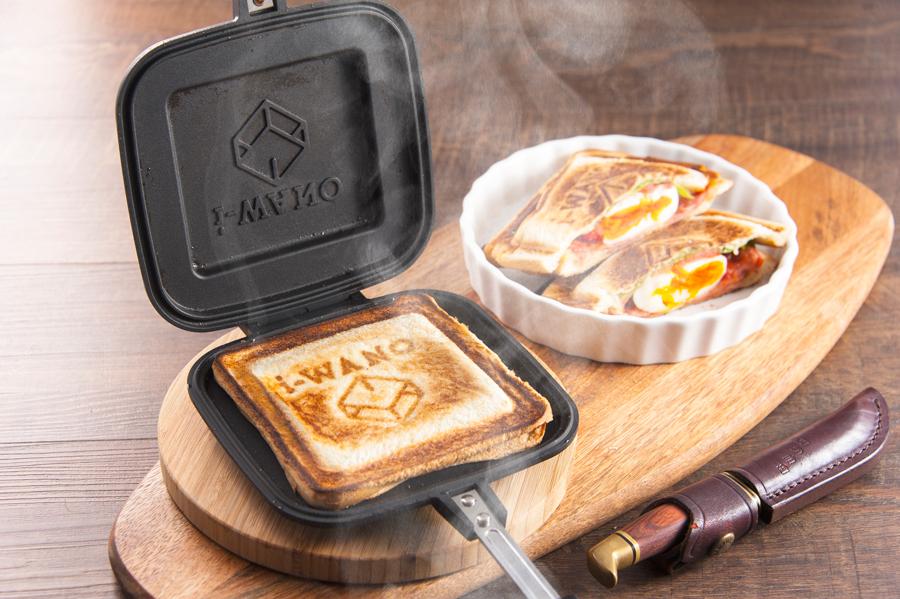 燕三条産おすすめの金物「i-WANOのホットサンドメーカー」