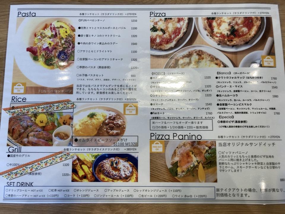 FOOD&FLOWER Fun!のランチメニュー1