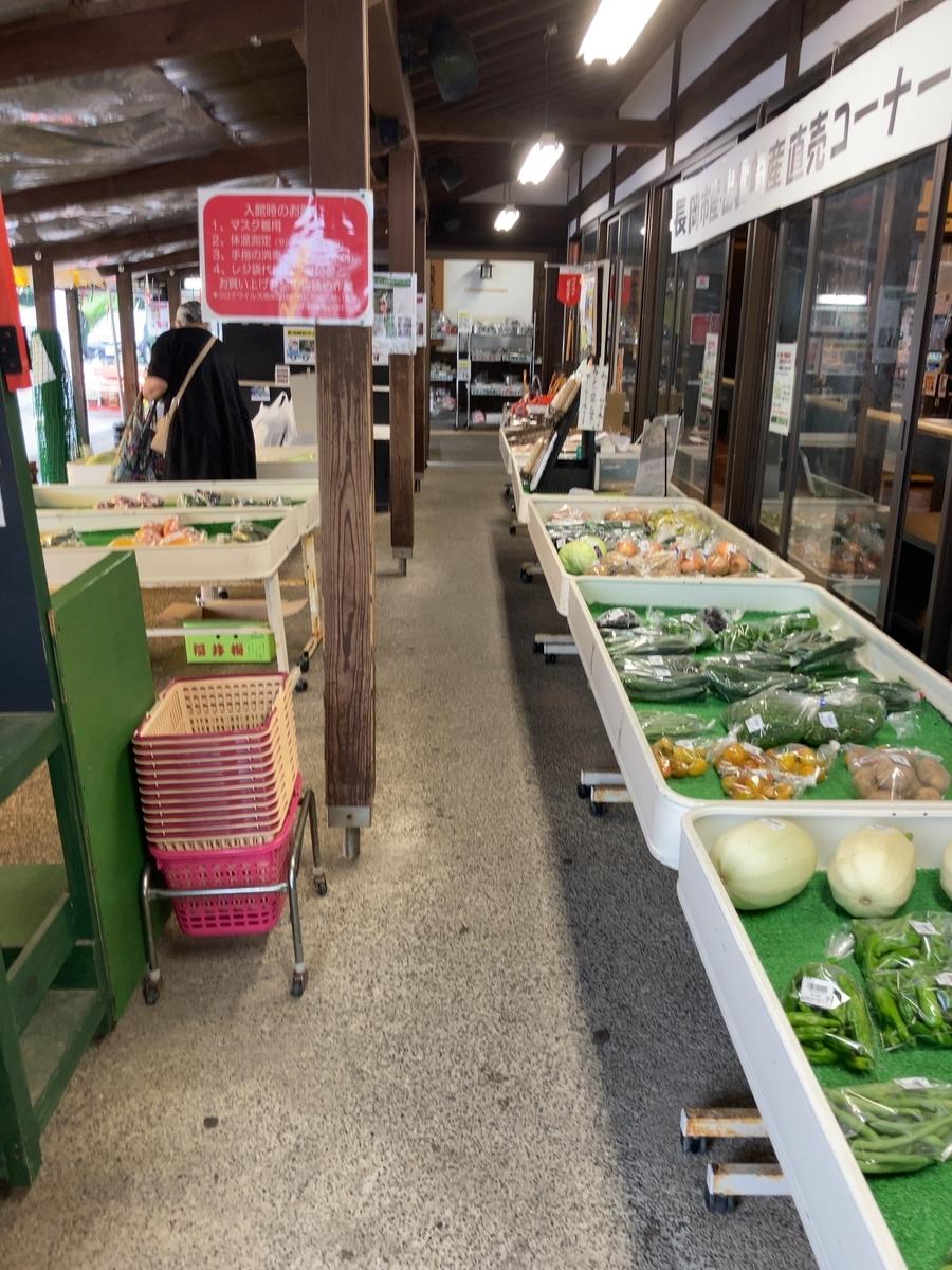 道の駅良寛の里わしまの農産物直売コーナー