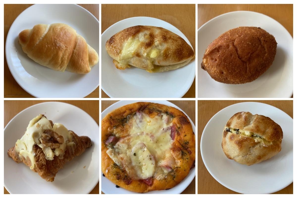 Le・Lapin(ル・ラパン)のパンを食べてみた。