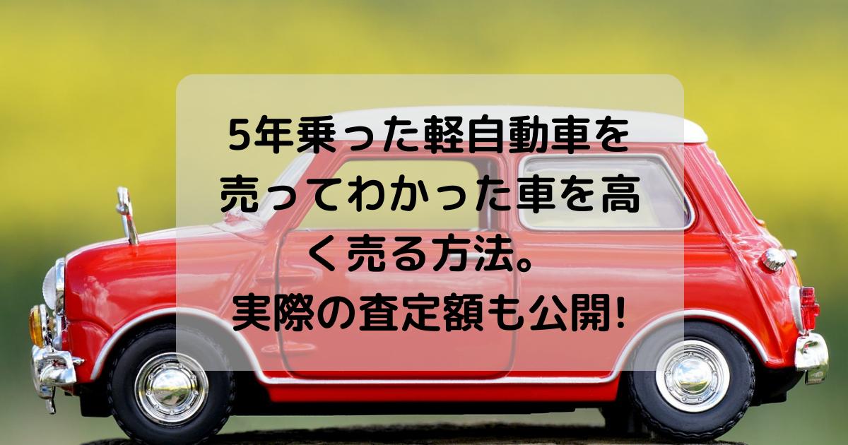 f:id:suki_hodai:20210907174254p:plain