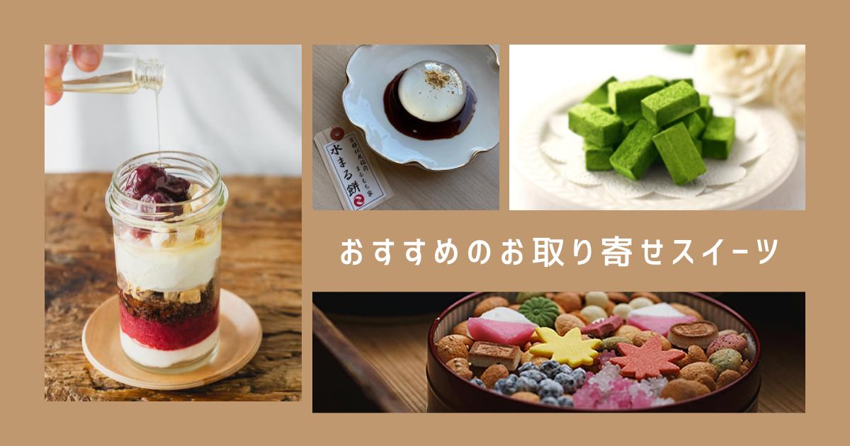 f:id:suki_hodai:20210917171010p:plain