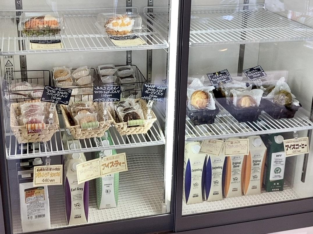 北欧クラフトベーカリーの冷蔵コーナー