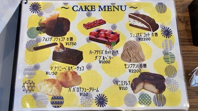 北欧クラフトベーカリーのケーキメニュー