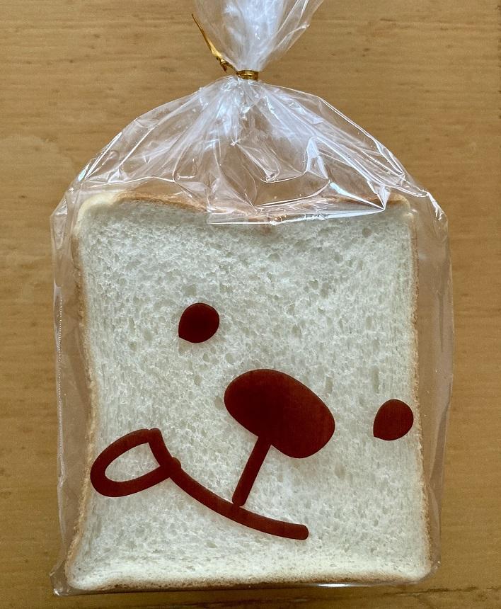 北欧クラフトベーカリーのパンを食べてみての感想