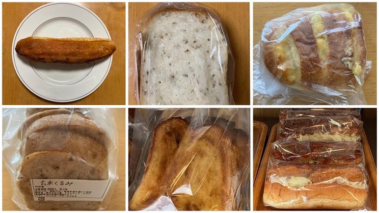 ベーカリーパオのおすすめパン