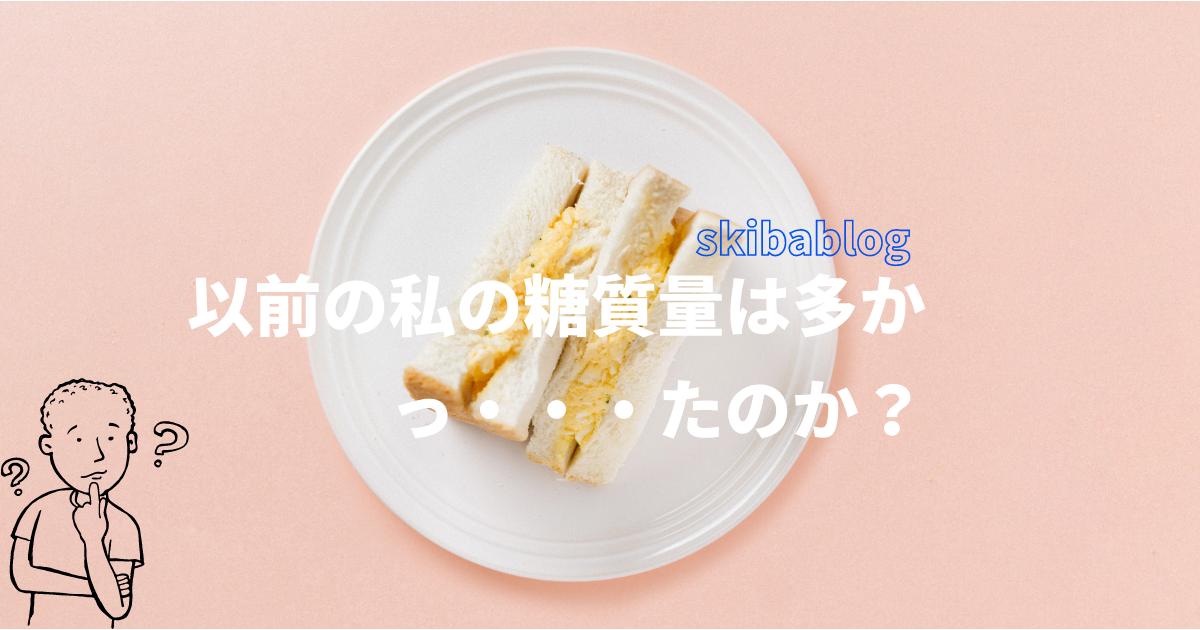 f:id:sukibabu:20210813202349p:plain