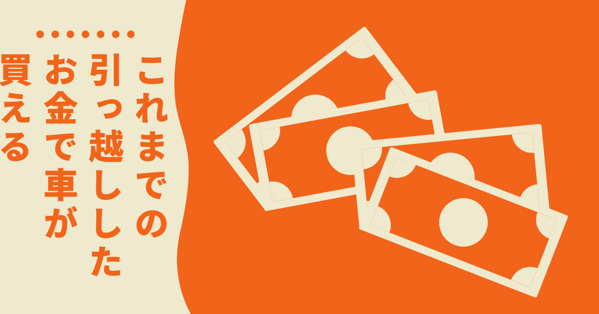 f:id:sukibabu:20210814171418p:plain