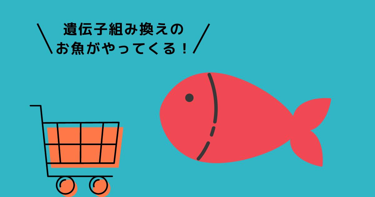 f:id:sukibabu:20210824112059p:plain