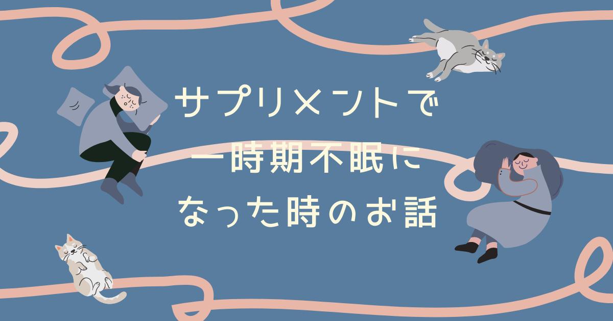 f:id:sukibabu:20210903142459p:plain