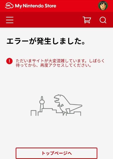 f:id:sukiichi:20170123201039j:image