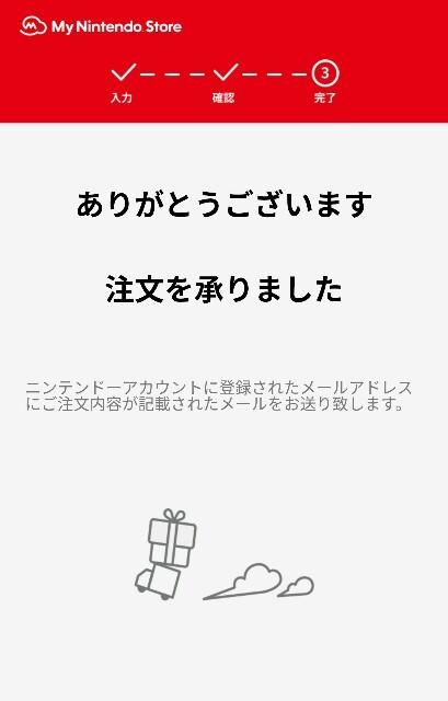 f:id:sukiichi:20170123201646j:image