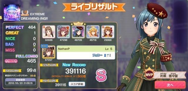 f:id:sukiichi:20180327081835j:image