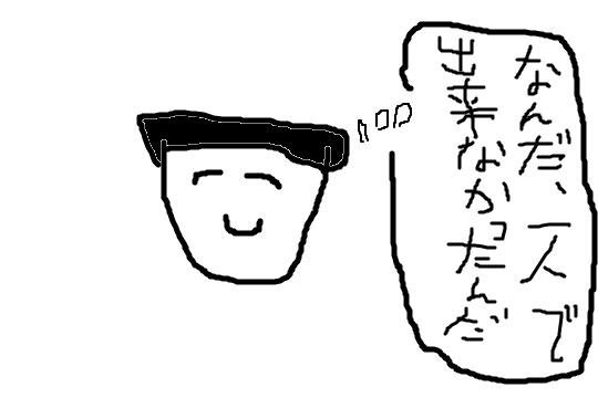 f:id:sukimadayo:20170520083008p:plain