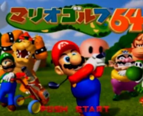 マリオゴルフ64