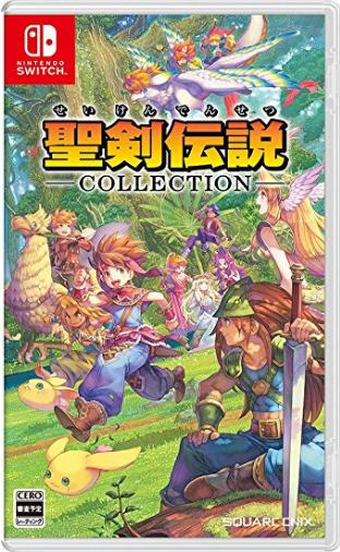 聖剣伝説コレクション