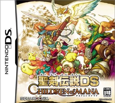 聖剣伝説DS CHILDREN OF MANA(COM)