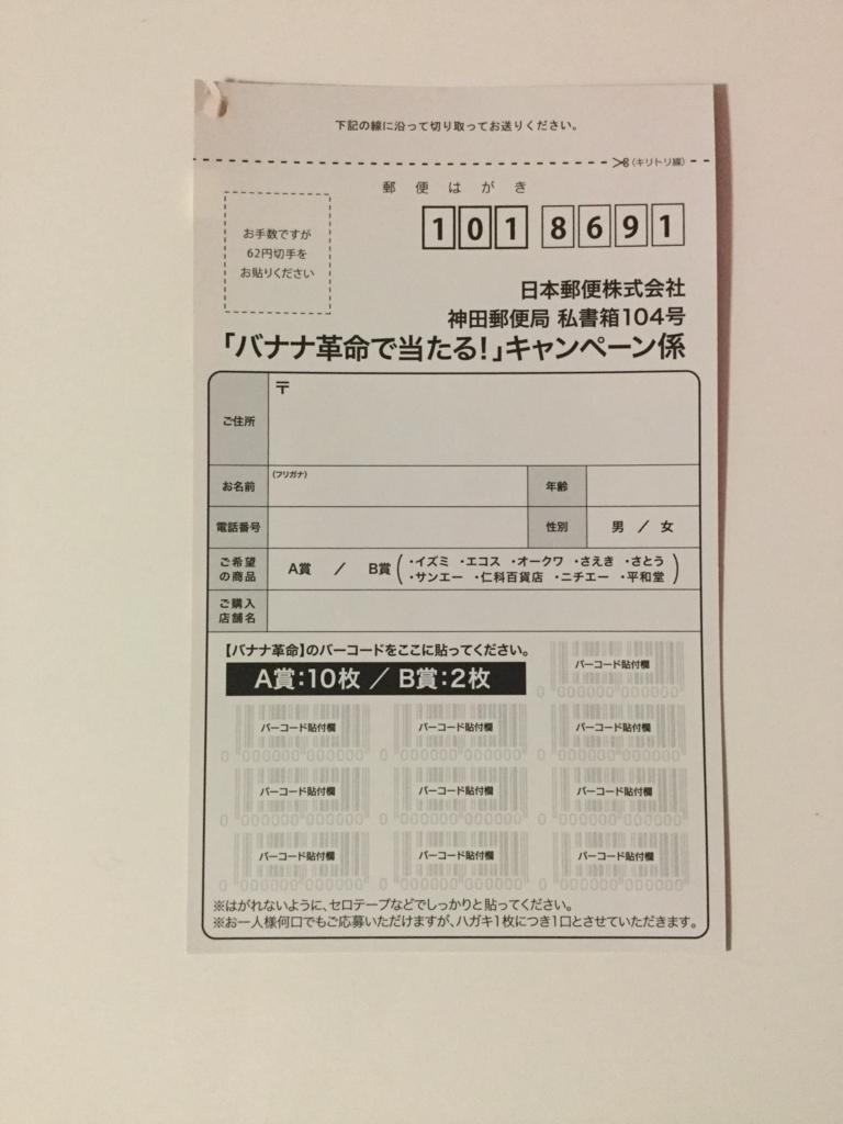 f:id:sukimakensho:20171113002658j:plain