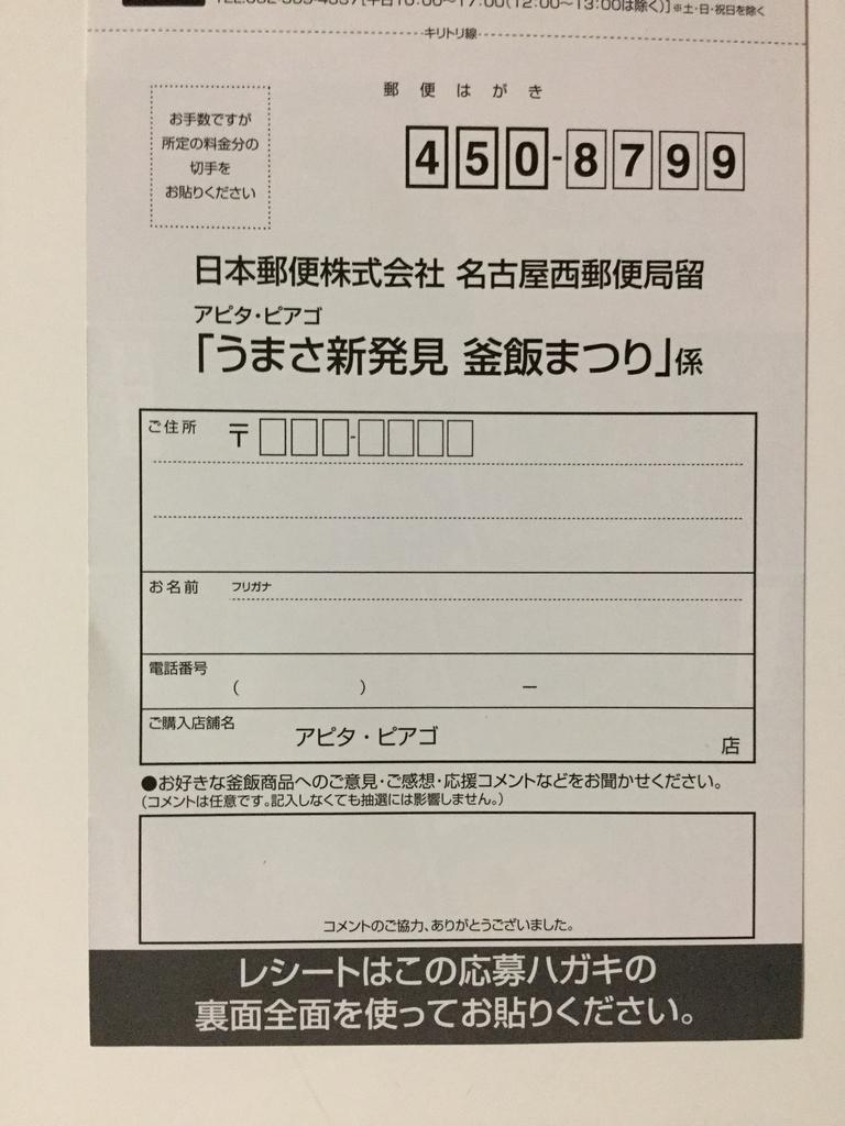 f:id:sukimakensho:20180906002735j:plain